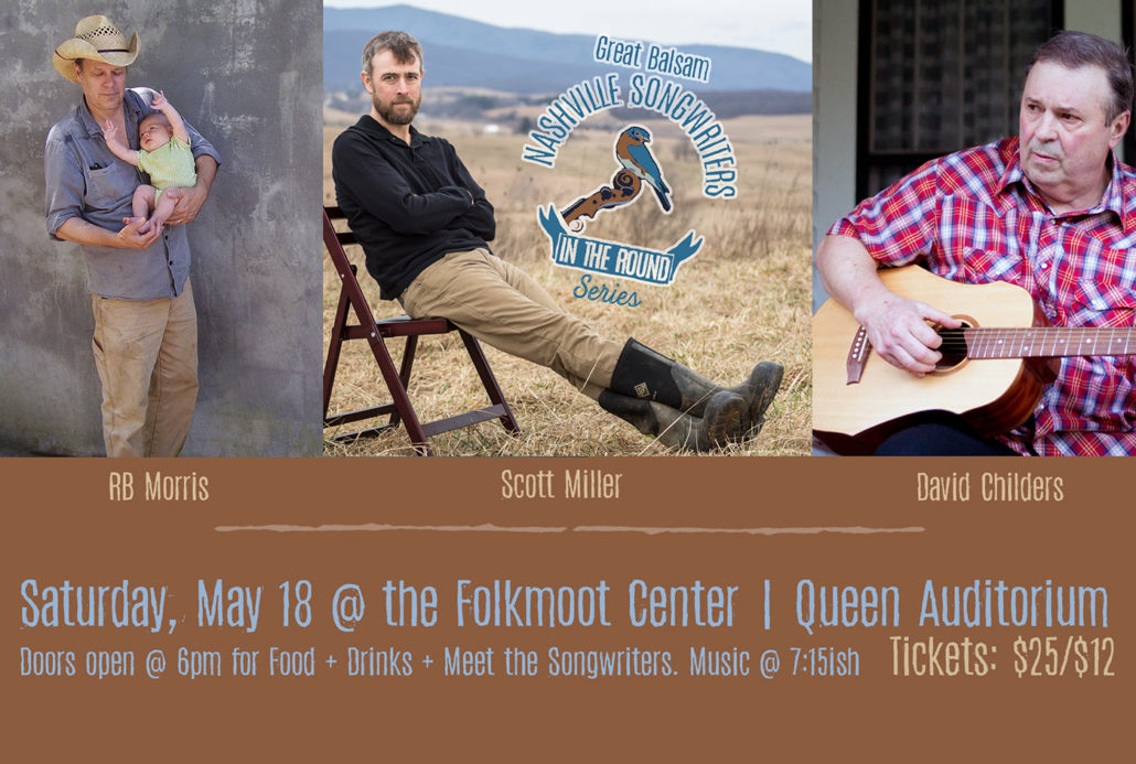 Nashville Songwriters in the Round @ Folkmoot Center | Historic Hazelwood School