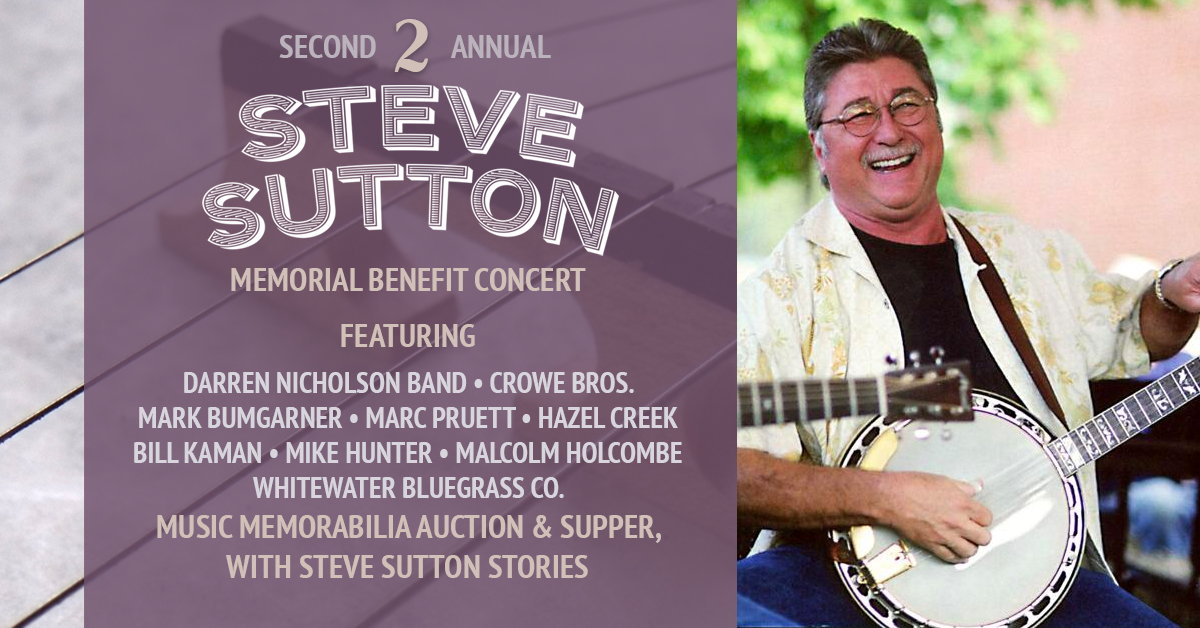Steve Sutton Memorial Benefit Concert